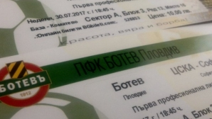 Ботев пусна билетите за ЦСКА-София