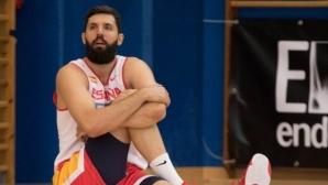 Испания без една от НБА звездите си на ЕвроБаскет