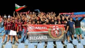 Над 100 български фенове нa Милaн окупираха Турну Северин