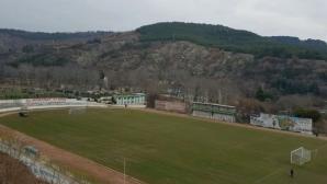 Коко Динев взе стадиона в Сандански за 10 г., ще плаща наем по 1 лев на месец