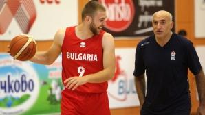 България разгроми Македония в Ботевград