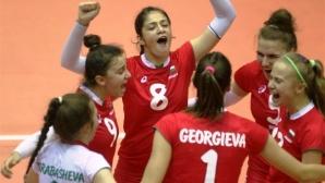 България с драматична загуба от Русия на полуфинала на Европейското
