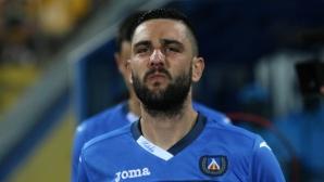 Влади Гаджев стана съотборник с бивш капитан на ЦСКА