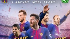 Барселона открива сезона на живо по Mtel Sport 1