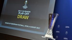 Милан пак е до България - вижте пълния жребий в Лига Европа