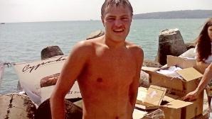 12-то място за Арсений Бекетов на Европейското първенство по плуване в открити води