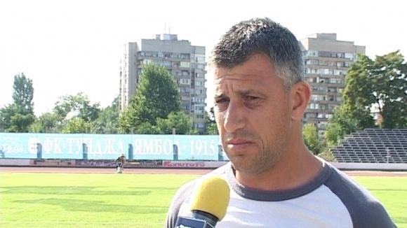 Бивш нападател на ЦСКА е новият старши треньор на третодивизионния Тунджа-Ягода