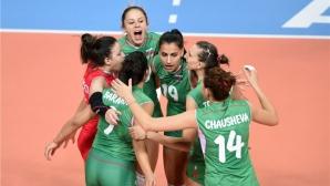 Ясни съперниците на България U23 на Световното първенство в Словения