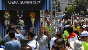 Европейски цени в Скопие преди мача за Суперкупата