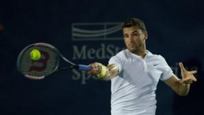 Григор Димитров срещу Робин Хаасе на живо по Mtel Sport 1
