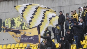 От Миньор (Перник) не искат феновете на клуба да плащат по-скъпи билети в Банско