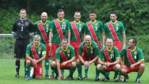 Отборът на БФС спечели 3-то място в турнир за ветерани в Германия