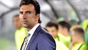 Първа треньорска оставка в Русия
