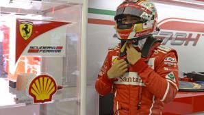 Райконен похвали млад талант на Ферари и го определи като бъдеща звезда