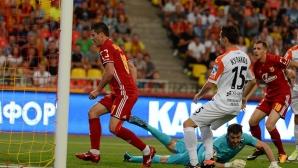 Арсенал изпусна аванс от два гола, българите не играха заради контузии (видео)