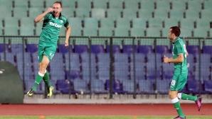 Бистрица посреща мач от Първа лига