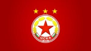 Дойде ли време да се плаща за емблемата на ЦСКА?