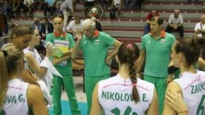 Волейболистките заминават за контролите с Русия в Москва