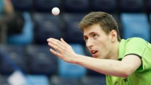 Габровски, Кръстев и Голованов започнаха с победи на силния международен турнир по тенис на маса в Панагюрище