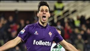 Милан иска нападател до часове