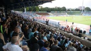 Увеличиха многократно таксата за ползване на стадиона в Русе, от Дунав разясниха казуса