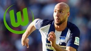 Защитник на Волфсбург ще липсва три месеца
