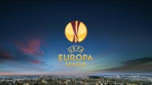 Всички мачове от Лига Европа (гледайте тук)
