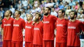 Най-доброто от поредната победа на България (видео)