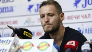 Играч №1 в петия кръг на Първа лига: В Левски има колектив, тренировките при Делио Роси са по-тежки (видео)