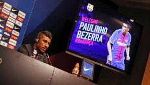Паулиньо: Не съм по приказките, ще се доказвам на терена