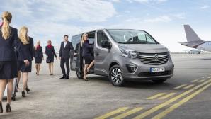Функционални, комфортни, удобни: Новите големи ванове Opel Vivaro Tourer и Combi+
