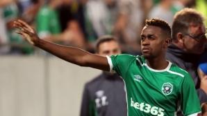 Мисиджан: Не е лесно срещу тим, който играе само в защита