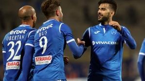 Левски търси първа победа като гост