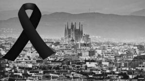 Барса почете с минута мълчание жертвите на терора