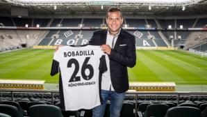 Трети път за късмет: Бобадийя отново в Гладбах