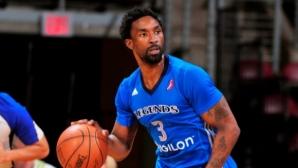 НБА ветеран аут от сметките на Великобритания за ЕвроБаскет