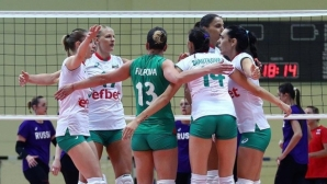 Волейболистките на България отстъпиха на Русия във втората контрола (снимки)