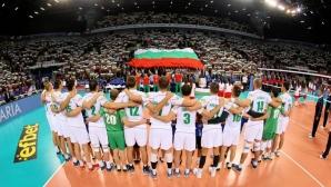 София и Варна приемат турнирите от Нова волейболна лига 2018