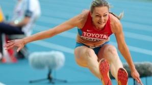Руска лекоатлетка наказана за 4 години заради допинг