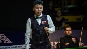 Шампионатът на Китай остана без играчите от топ 6