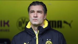 """Дортмунд от днес: Продаваме Дембеле само срещу """"изключително висока сума"""""""