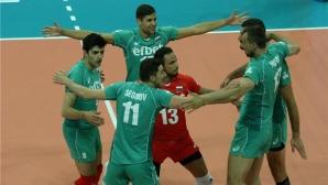 България завърши с победа в последната си контрола преди Евро 2017