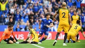 Оказаки поведе Лестър с гол от съблекалнята (видео)