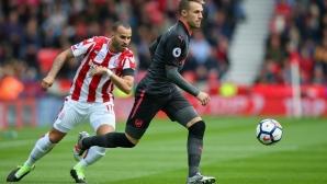 Стоук - Арсенал 0:0 (гледайте на живо)