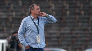 Загорчич обяви групата за мача с Етър