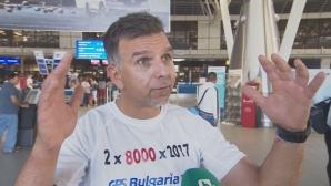 Боян Петров тръгна към десетия си 8-хилядник