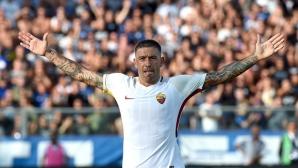 Бивш играч на Лацио даде летящ старт на Рома пред погледа на Тоти (видео)