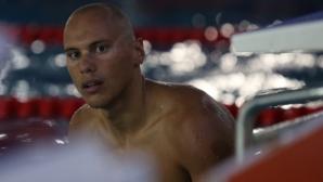 Българските плувци заминаха за участие на СП за юноши и девойки в Индианаполис