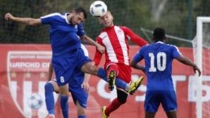 Кариана нанесе сериозен удар по амбициите на Спартак (Плевен) за промоция във Втора лига