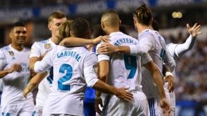 """Реал Мадрид потегли с класика на """"Риасор"""" (видео+галерия)"""